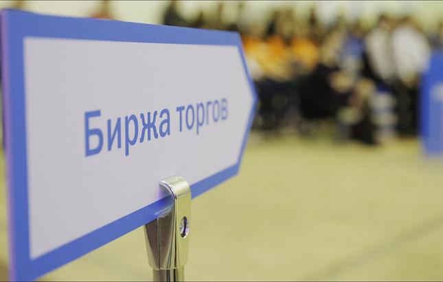В российской столице проведут аукцион направо торговать продовольственными товарами в22 точках