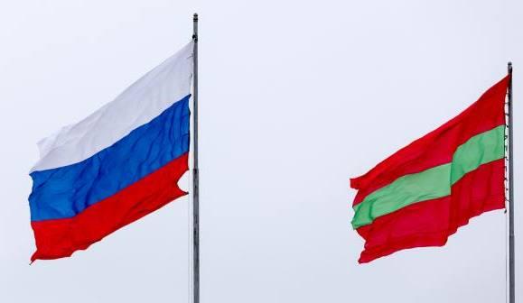 ВПриднестровье флагРФ будут использовать наравне с национальным