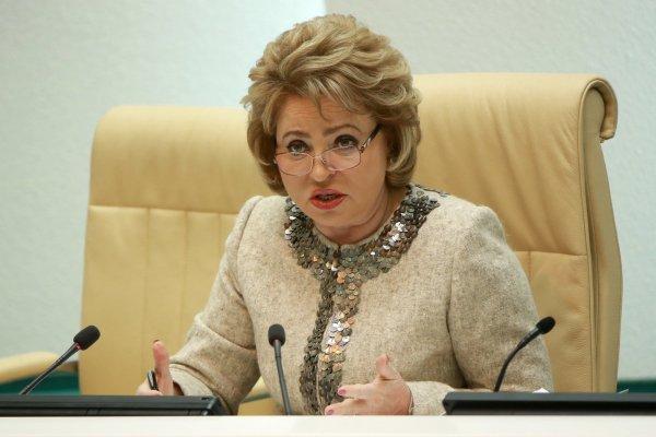 Матвиенко выделила безотлагательность пенсионной реформы