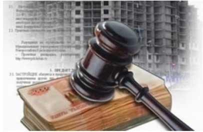 Спервого июля 2019г. в РФ запретят заключать договоры долевого возведения