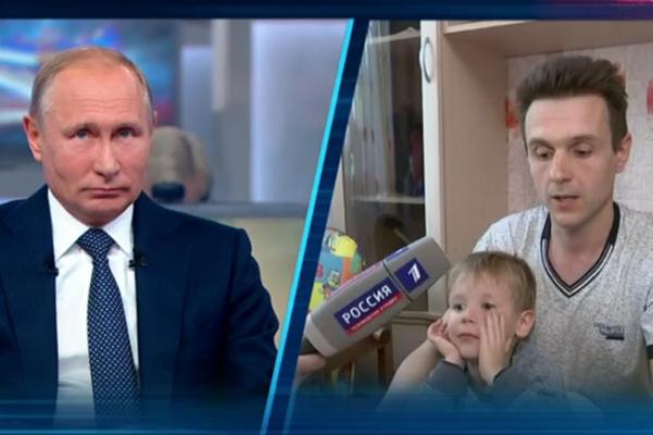 Путин: Ставку поипотеке нужно снизить до7 процентов