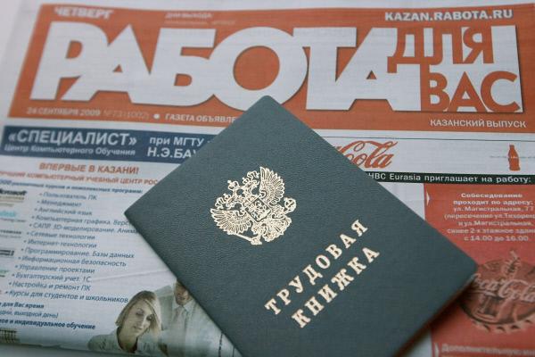 Исследователи выяснили главные страхи россиян