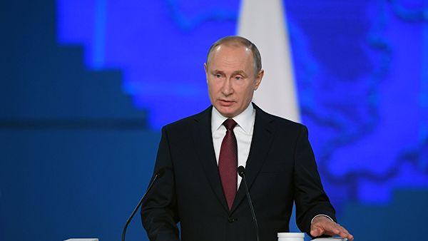 СМИ Теле послания Путина упал