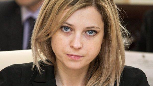 Против снобжения деньгами  фильмов Учителя выступила Поклонская