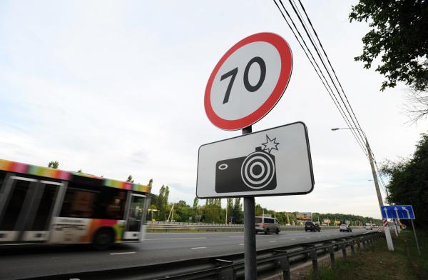 Новые дорожные знаки появятся в Российской Федерации