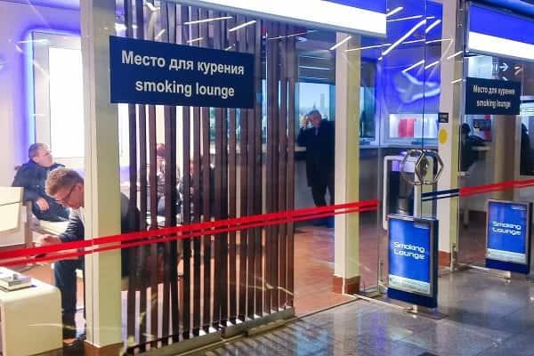 Комитет Государственной думы поддержал законодательный проект осоздании зон для курения ваэропортах