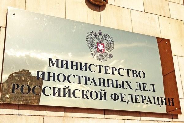 Захарова прямо назвала клиентов отравления Скрипаля вСолсбери