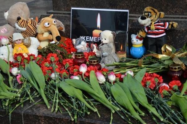 Насчет семьям погибших вКемерове поступило 192 млн руб.