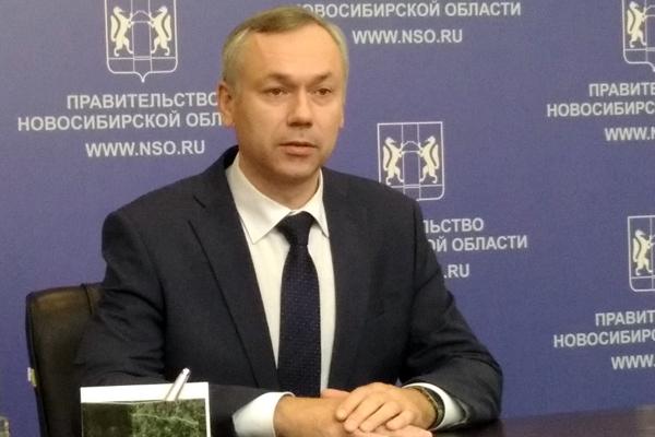 Андрей Травников будет участвовать ввыборах губернатора НСО