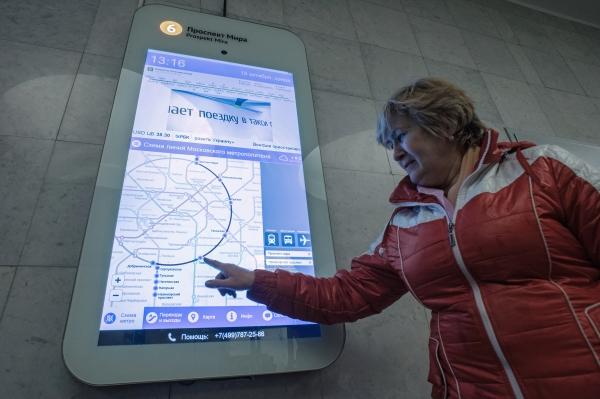 На «желтой» ветке метро столицы станции стали объявлять наанглийском языке