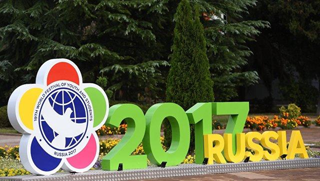 ВФестивале молодежи истудентов примут участие учащиеся Университета имени Косыгина
