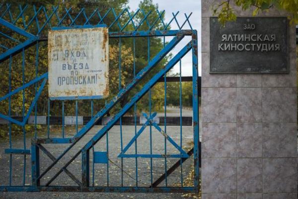 Ялтинскую киностудию передадут вфедеральную собственность