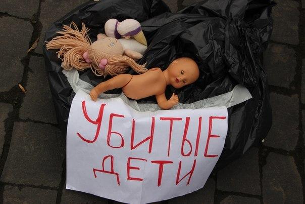 Правозащитница: Против абортов выступают женщины, которые не могут родить