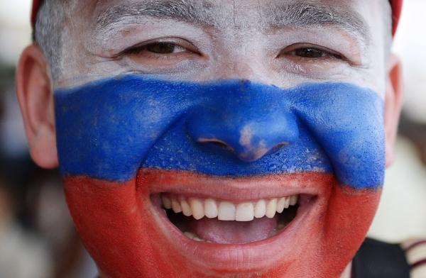 Ученые РАН дали определение русской нации