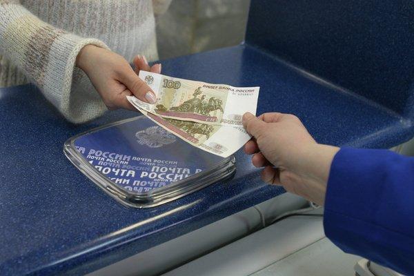 В Госдуме хотят взять под колпак почтовые переводы от 100 тысяч