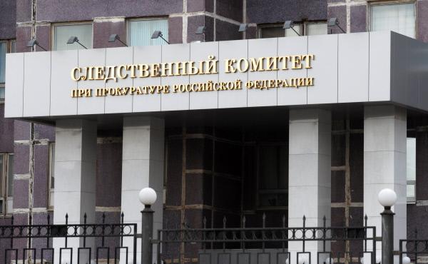 СМИ проинформировали о задержании директора РАМТ поделу Серебренникова