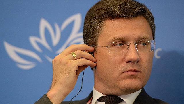 Новак назвал «политическую конкуренцию» тормозом для устойчивого развития энергетики