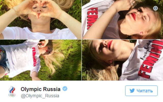 Подпись Олимпийского комитета кфото воронежской гимнастки привела кгромкому скандалу