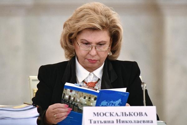 Москалькова хочет пожаловаться ворганизации ООН иСЕ на несоблюдении прав граждан Крыма