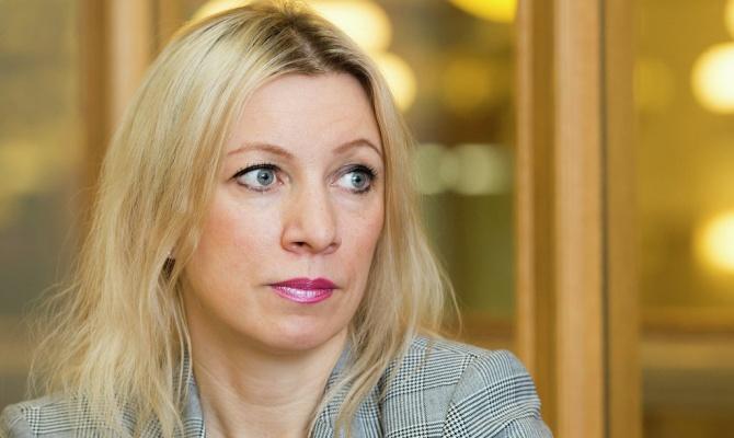 Чубайс предложил заменить Захарову на Бузову: Яндекс.Новости