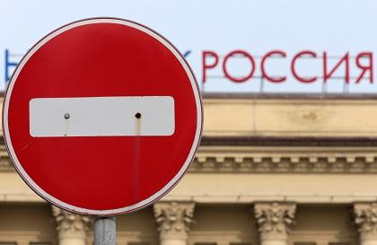 Эксперт: Малый и средний бизнес РФ накроет волной санкций