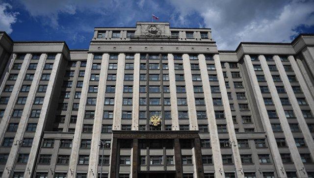 Киевский Закон о реинтеграции Донбасса раскритиковали в Госдуме