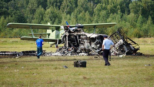 Росавиация раскрыла новые детали ЧПсразбившимся вБалашихе Ан-2