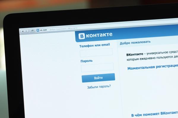 Уадминистрации президента Украинского государства состоялся митинг протеста против запрета «ВКонтакте»