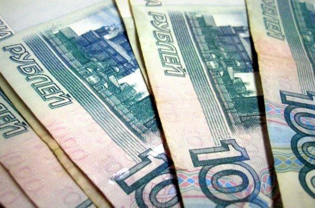 Руб. стал официальной валютой ЛНР