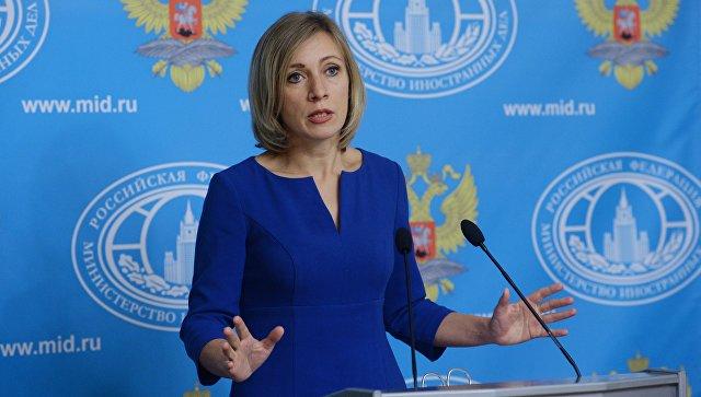Захарова пояснила путаницу сприглашением руководителя Литвы наинаугурацию Владимира Путина