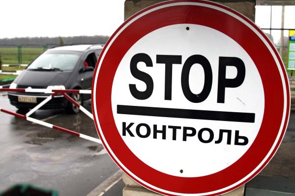 Климкин: Российская Федерация направила все усилия насознательное расчленение государства Украины