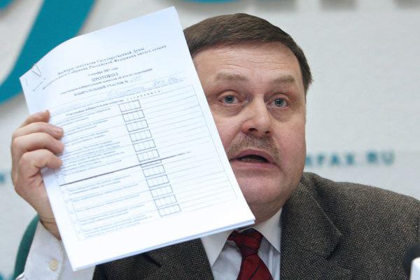 Основного  конкурента  губернатора Тверской области сняли свыборов