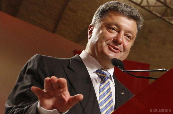 Дочери Порошенко небудут учиться вгосударстве Украина