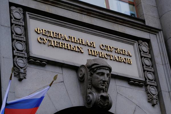 Приставам передали долги граждан России уже на2 триллиона