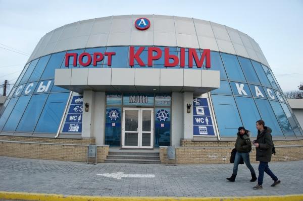Стартовали продажи единых билетов вКрым