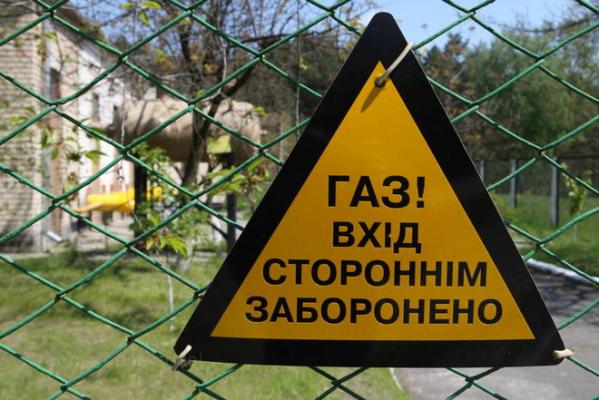«Тогда игаз ненужен»: вУкраинском государстве посоветовали запретить зиму