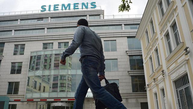 Скандал стурбинами Siemens: суд в столице незахотел ихарестовывать