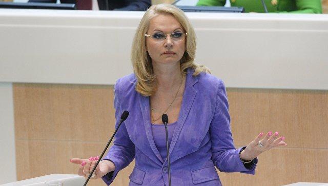 Председателю Счетной палаты Голиковой прочат «хорошее место»— Новое руководство РФ