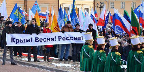 Граждан Вологды сгодовщиной воссоединения Крыма и РФ поздравит «Премьер-министр»