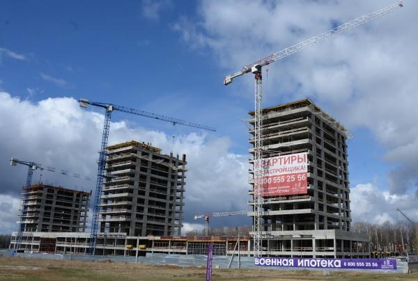 Всередине зимы в Российской Федерации выдали ипотеки на73 млрд руб.