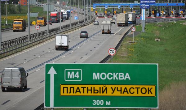 Неменее 90км дорог введут вэксплуатацию в столице России в нынешнем году