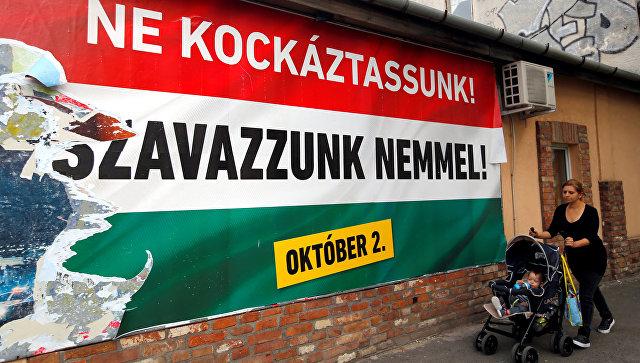 Сенатор: Угорський референдум спровокує в ЄС «ефект доміно»