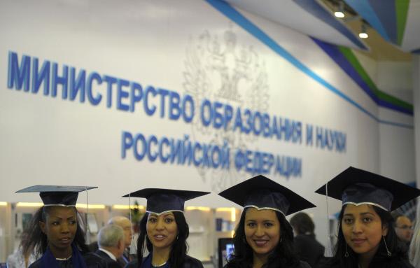 Минобрнауки Российской Федерации предложило уточнить процедуру лишения ученой степени
