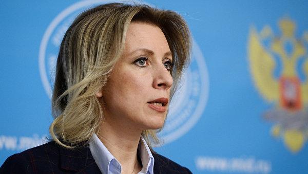 5 граждан России «предположительно» убиты при ударе США вСирии— МИДРФ