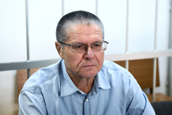 Допрос свидетелей поделу Улюкаева продолжат в столице
