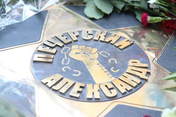 22февраля в 1-ый рейс отправится поезд «Александр Печерский»