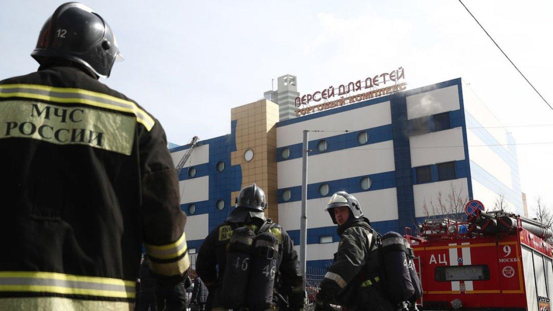 В МЧС назвали вероятную причину пожара в московском ТЦ Персей