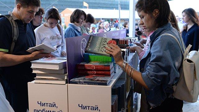 Намеждународной книжной выставке в столицеРФ презентуют книгу оПлатоне Ойунском