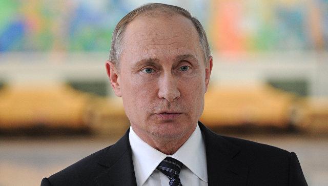 Саудовская Аравия: Путин посетит матч-открытие ЧМ-2018 РФ