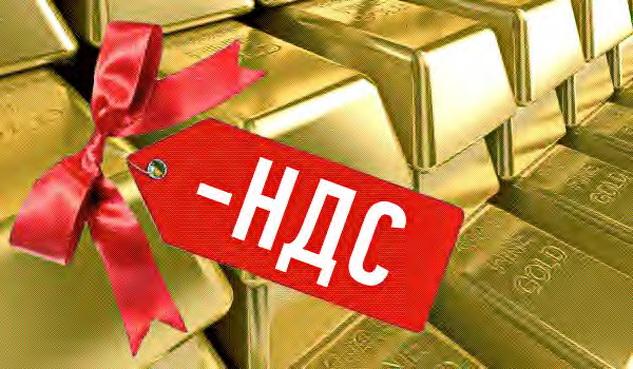 В Российской Федерации посоветовали обложить налогом AliExpress, Amazon иeBay